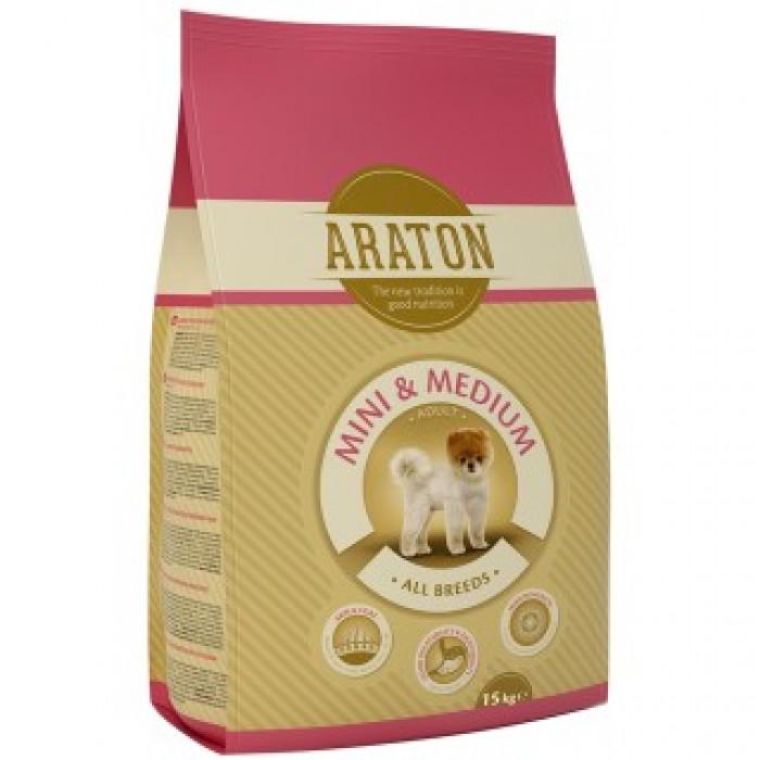 Araton Adult Mini & Medium