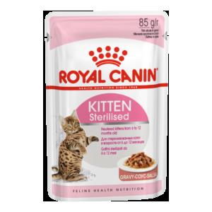 Royal Canin Kitten Sterilised в соусе (Упаковка 12шт.)