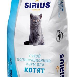Sirius Сухой корм для котят (Птица)