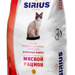 Sirius Сухой полнорационный корм для взрослых кошек Мясной рацион (Птица , говядина, лосось)