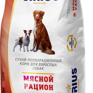 Sirius Сухой полнорационный корм для взрослых собак Мясной рацион ( Птица , Говядина , Рыба)