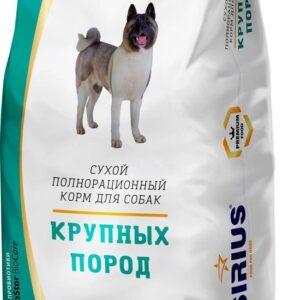 Sirius Сухой корм для собак крупных пород (Курица , Индейка)