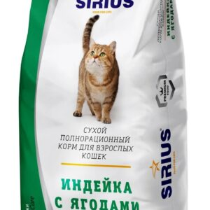 Sirius Сухой корм для взрослых кошек (Индейка с ягодами)